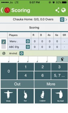 Chauka mobile live scoring screenshot